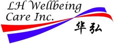 LH Wellbeing Care Inc Logo